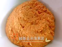 鮭魚泥(寶寶七個月副食品)