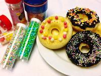 Donuts 甜甜圈
