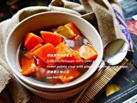 黑糖薑汁番薯湯