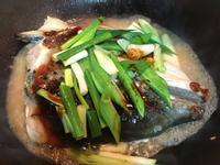 鮭魚頭火鍋