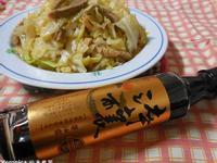 回鍋肉炒高麗菜【淬釀手路菜】