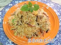 台式鮪魚炒米粉