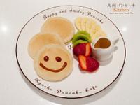 九州原味水果鬆餅