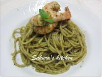 ♥我的手作料理♥ 青醬海鮮義大利麵