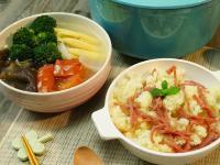 五行蔬菜湯+奶油花椰菜(一鍋兩菜)