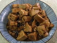 (無油)豆鼓燴豆腐~全素
