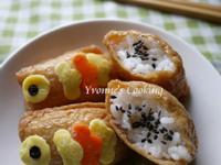 【深夜食堂】稻荷「魚」壽司
