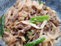 【厚生廚房】蘿蔔絲炒牛肉