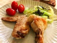 偽炸雞翅 (烤箱版)