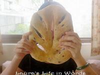 【免揉】法式迷迭香面具麵包