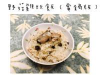 野菇雞炊飯(電鍋料理)