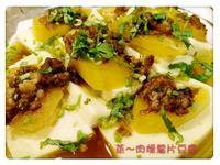 蒸~肉燥薯片豆腐