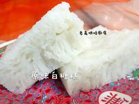 原味白糖糕