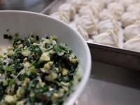 韭菜花素水餃