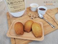 九州鬆餅經典原味瑪德蓮