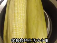 電鍋蒸水果玉米,激甜又方便
