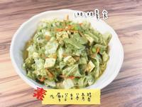 九層塔香茅青醬義大利麵/素食