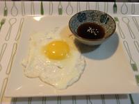 【深夜食堂】NO1.第4夜  醬油與調味醬