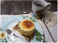 日式舒芙蕾半熟乳酪蛋糕(白美娜濃縮鮮乳)