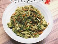 九層香茅青醬義大利麵/素食