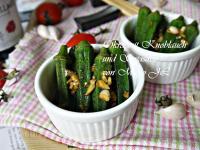 蒜頭羊角豆