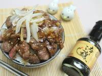 和風醬燒牛肉蓋飯【淬釀全菜單挑戰賽】
