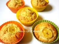【簡易】香蕉馬芬Muffins