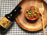 低卡毛豆藜麥蕃茄盅【淬釀全菜單挑戰賽】