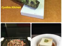 山葵(日式豆腐及鐡板韓牛伴山葵醬)