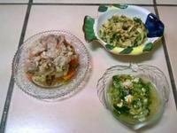 鮮食🐾粉蒸肉 竹筍炒肉絲 莧菜湯