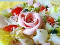玫瑰花培根低卡沙拉 簡易。家常前菜