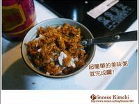 廣達香之豬肉香菇好吃粥