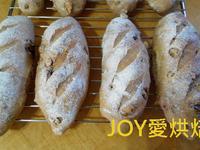 免揉核桃葡萄麵包(無油無蛋無奶)