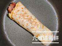 早餐3分鐘上菜~九層塔蛋餅