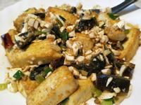 金沙皮蛋豆腐