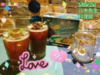 ★貝瑞斯塔咖啡提案★沁檸西西里諾冰咖啡