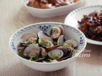 小廚娘❤酒蒸蛤蜊 #電鍋
