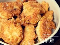 【菜鳥人妻學做菜】鹽酥雞 (台式炸雞)