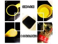 低醣生酮✿自製柴魚醬油 簡單容易上手