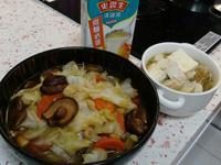 【紅燒高麗菜+什錦雞肉火鍋】史雲生清雞湯