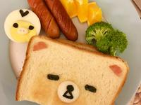 沐藝羊之懶熊烤土司