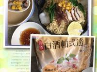 👍日式涼麵佐玉米濃湯👌【白酒帕式達】
