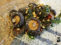 椒鹽香菇酥