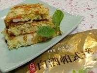 義式蔬菜烘蛋,健康,美味【白酒帕式達】