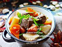 臺灣 紅燒牛肉湯