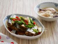 小廚娘❤韓式辣煮秋刀魚#電鍋
