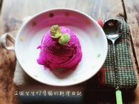 【3種材料】火龍果牛奶雪酪