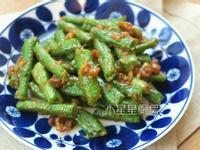 蒜香豆瓣長豆