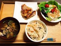日本健康家庭料理定食