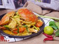 【影片教學】泰式咖哩蟹